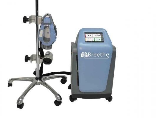 Abiomed Adds ECMO Cardiopulmonary Support to its Portfolio with the purchase of Breethe. The Breethe ECMO system. Abiomed invested in Breethe in mid-2019. Breethe has applied for 510(k) clearance by the Food and Drug Administration (FDA).