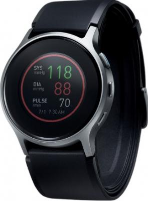 HeartGuide Smartwatch to Integrate With PinpointIQ Analytics Platform